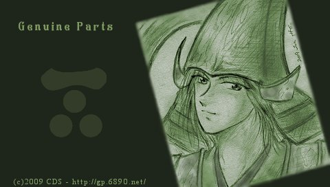 PSP壁紙サイズ トップ絵no.20:毛利元就@戦国BASARA by 祥