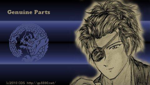 PSP壁紙サイズ トップ絵no.23:伊達政宗のようなもの : by 祥
