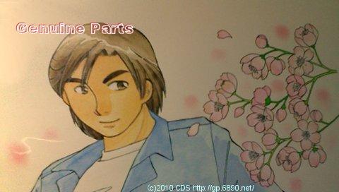 PSP壁紙サイズ トップ絵no.24:「昭和のヒーロー」風味のオリキャラ : by 都