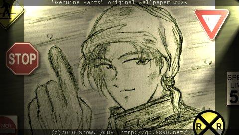 PSP壁紙サイズ トップ絵no.25:オリキャラ(まだ名前は未定w)@EUNOSシリーズ : by 祥