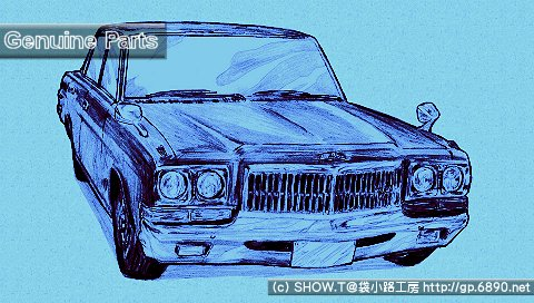 PSP壁紙サイズ トップ絵no.28:日産プレジデント : by 祥